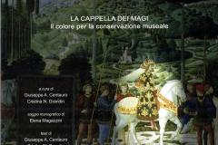 La-cappella-dei-magi-6